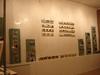 2006_rouen_inauguration_artediem_3