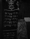 2008_fs_synagogue